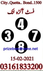 prize bond Prime photo state guess paper