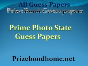 Prime photo state guess papers