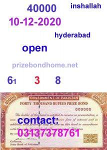 U prize bond guess paper