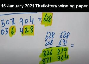 Thai lottery game 3up final digits