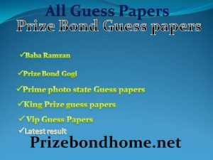Prize bond guess papers