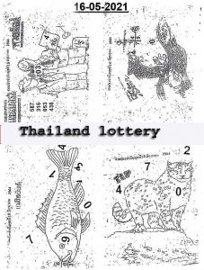 thailand lottery 1234