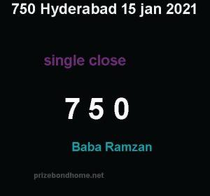 baba ramzan guess paper single close latest